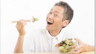 50代のダイエットは男の一大事?!93キロから63キロの減量に成功した体験談