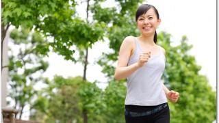 下半身の脂肪をダイエットするなら有酸素運動が効果的?