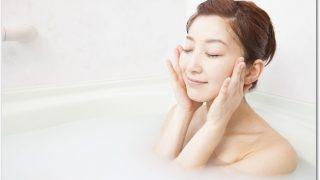 セルキャビの効果的な使い方はお風呂で使うこと?顔にも使える?