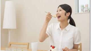 食前デザートダイエットの効果って本当にあるの?やり方は?