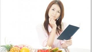 ダイエットのモチベーションを維持するために、ひと月ぶんの献立表を作ってみましょう。