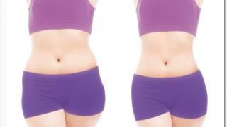 耳つぼダイエットとサプリ&食事指導でぐいぐい体重が落ちる?!