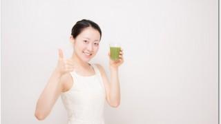 酵素青汁111選で痩せることはできるのか?3か月飲んでみたところ・・・