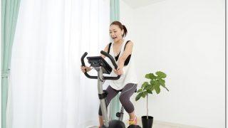 太ももを細くする方法!毎日家で簡単にできるのはこのやり方です