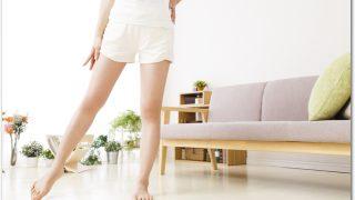 脚が細くなる超簡単な方法!笑っちゃうほどカンタンなのに効果バッチリ