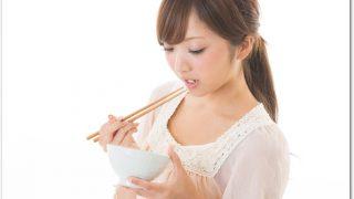 炭水化物ダイエットは夜だけでも効果あり?4キロ減量できた秘訣とは