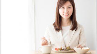 炭水化物ダイエットは減らすコツをつかめば辛くない?