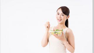 糖質制限ダイエット成功の鍵は周囲の人が握っている?