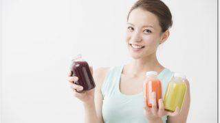 酵素ドリンクは痩せるのか?選び方とダイエットの方法は?