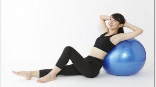 バランスボールに乗るだけのダイエットの効果は?体幹に良い?