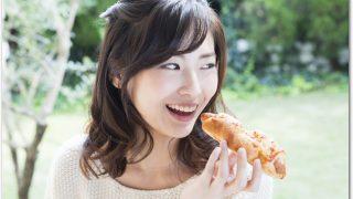 ロールパンダイエットは食欲旺盛な人に良い?やり方は?