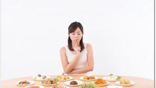 正月太り対策に良いことは?実家に帰省する人が心掛けたいこと。